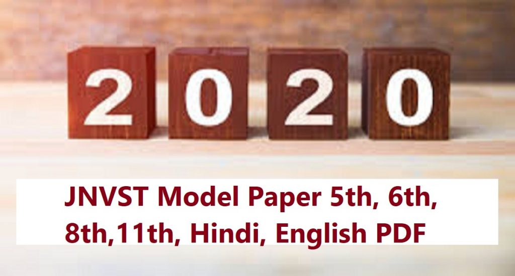 JNVST Model Paper 2020 5th, 6th, 8th, 11th, Hindi English PDF