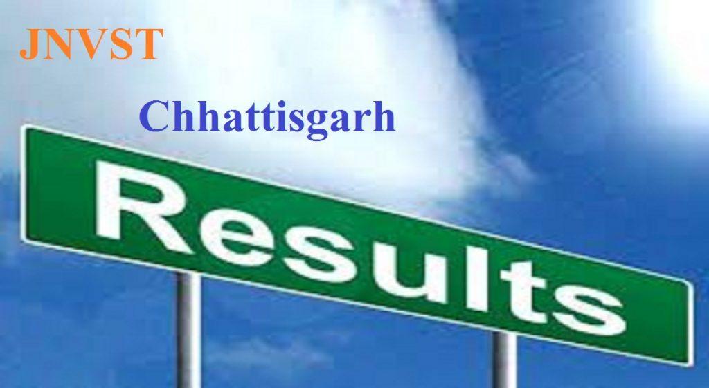 JNVST Result 2020 CG Navodaya Result 2020 Chhattisgarh JNVST Result 2020 CG नवोदय परिणाम 2020 छत्तीसगढ़