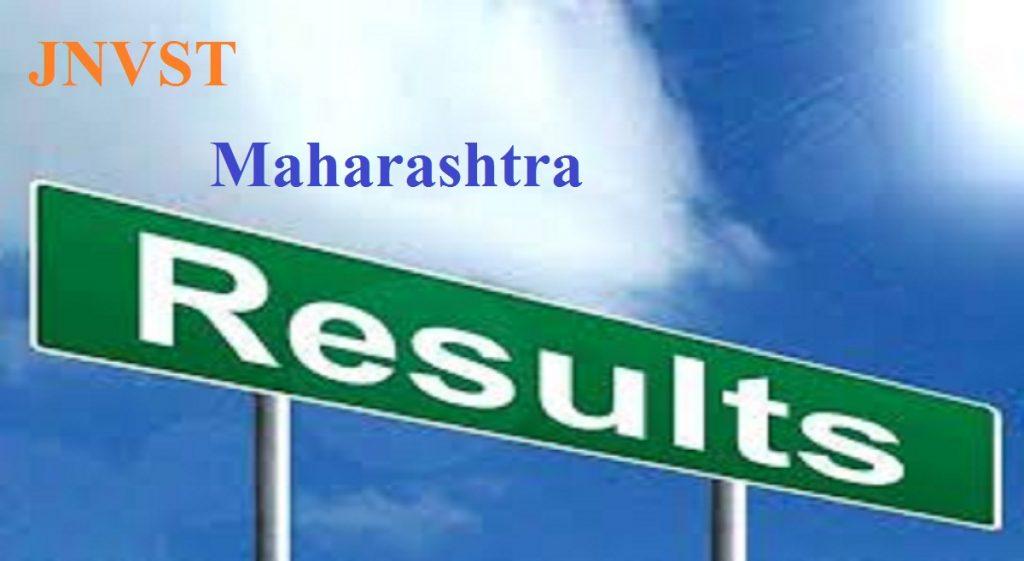 JNVST Result 2020 Maharashtra Navodaya Result 2020 नवोदय परिणाम 2020 महाराष्ट्र