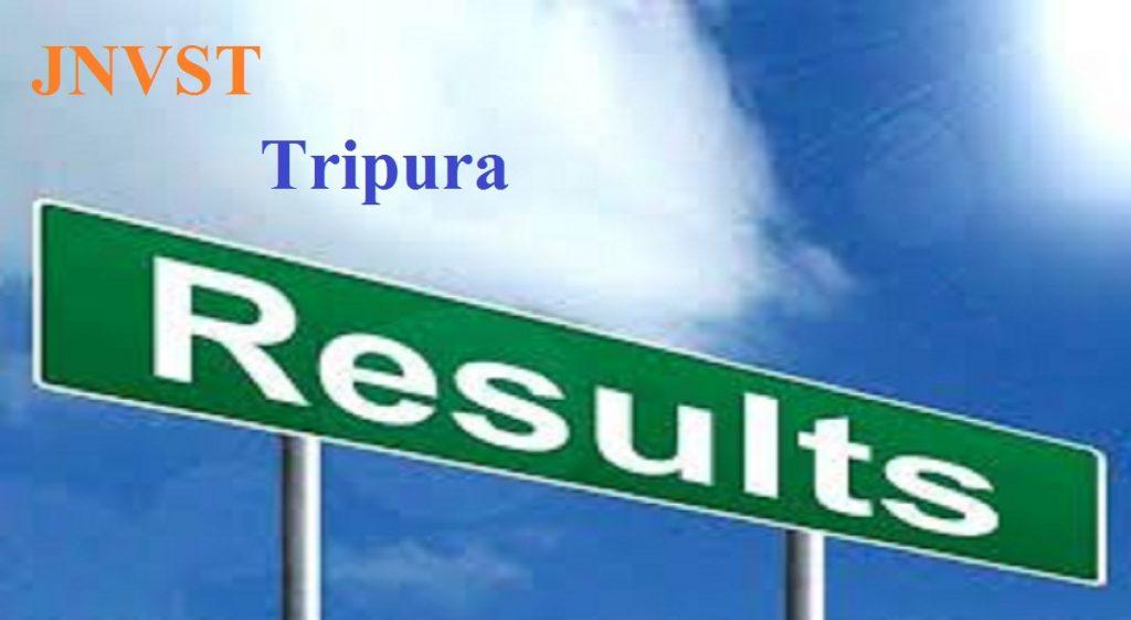 JNVST Result 2020 Tripura Result 2020, JNVST त्रिपुरा रिजल्ट 2020 स्कूल वाइज चयनित सूची