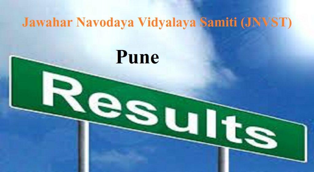 JNVST Result Date 2020 Pune Navodaya Result 2020 Pune Resign, JNVST रिजल्ट डेट 2020 नवोदय रिजल्ट 2020 पुणे रिजल्ट