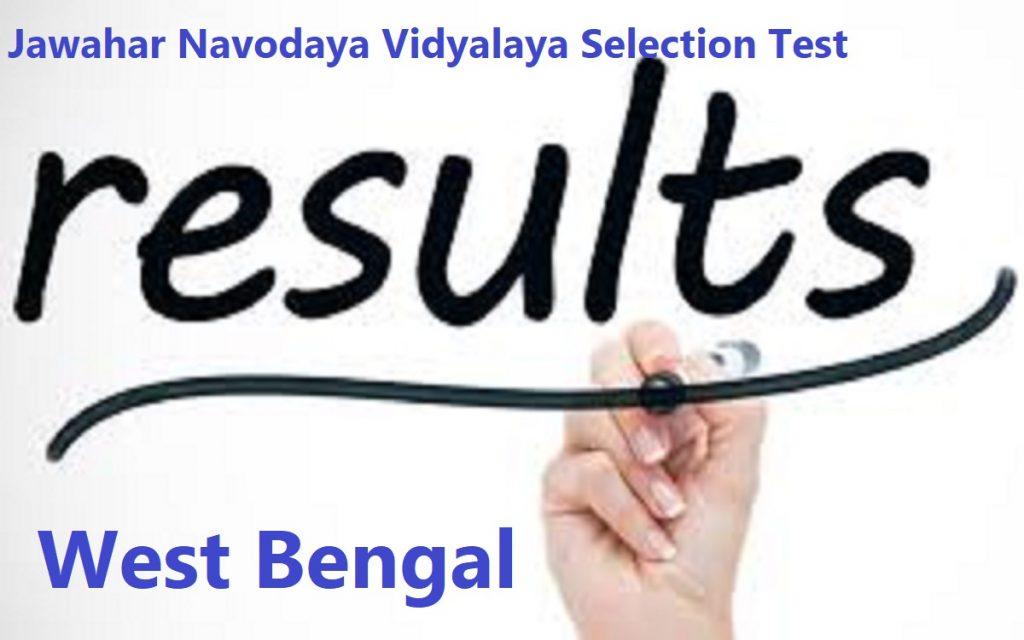 JNVST Result 2020 West Bengal नवोदय परिणाम 2020 पश्चिम बंगाल
