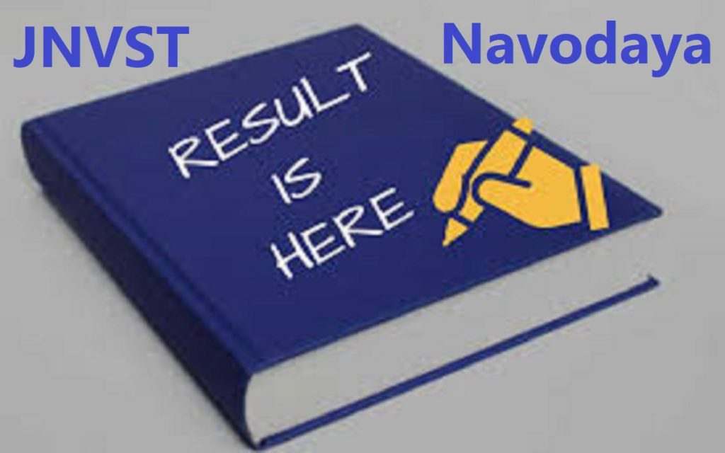 Navodaya Result 2020 JNVST Result 2020 Selected List All Region wise Download