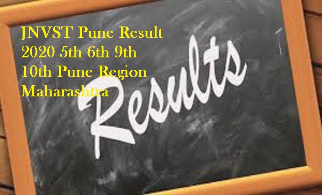 JNVST Pune Result 2020 5th 6th 9th 10th Pune Region Maharashtra