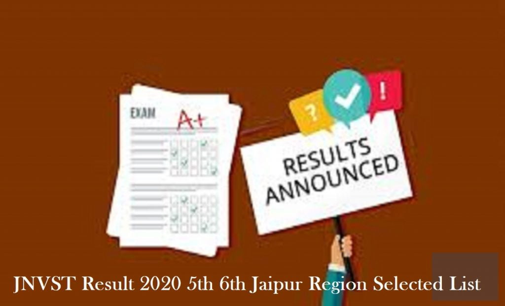 JNVST Result 2020 5th 6th Jaipur Region Selected List