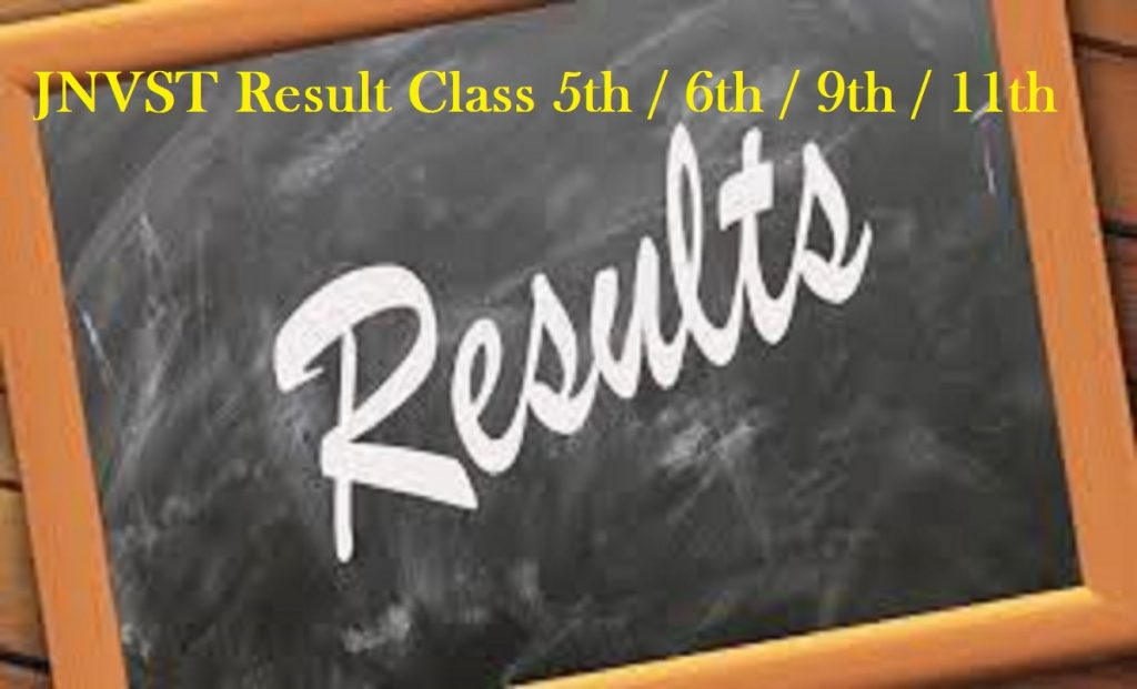 JNVST Result 2020 Class 5th / 6th / 9th / 11th