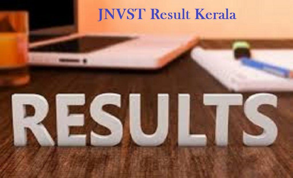 JNVST Result 2020 Kerala