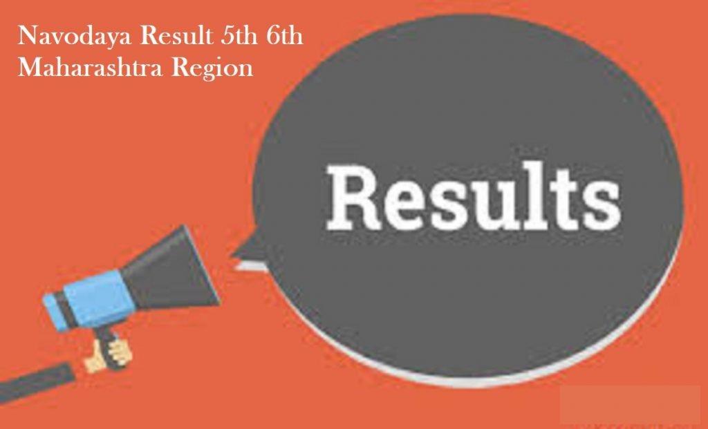 Navodaya Result 2020 5th 6th / Maharashtra Region