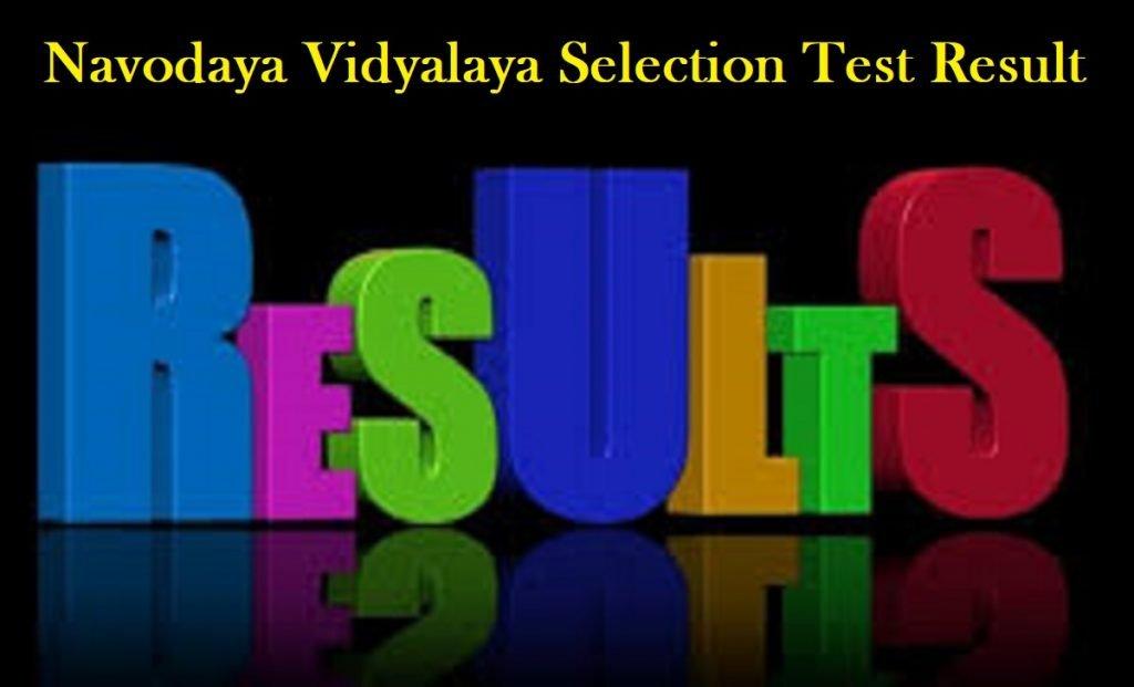 JNVST प्रवेश परिणाम 2020 JNVST Results 2020 Class 5th, 6th, 9th, 11th Pune Patna Bihar